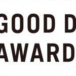 Eclipse Cross Wins Good Design Award 2018